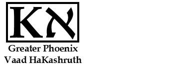 Greater Phoenix Vaad HaKashruth